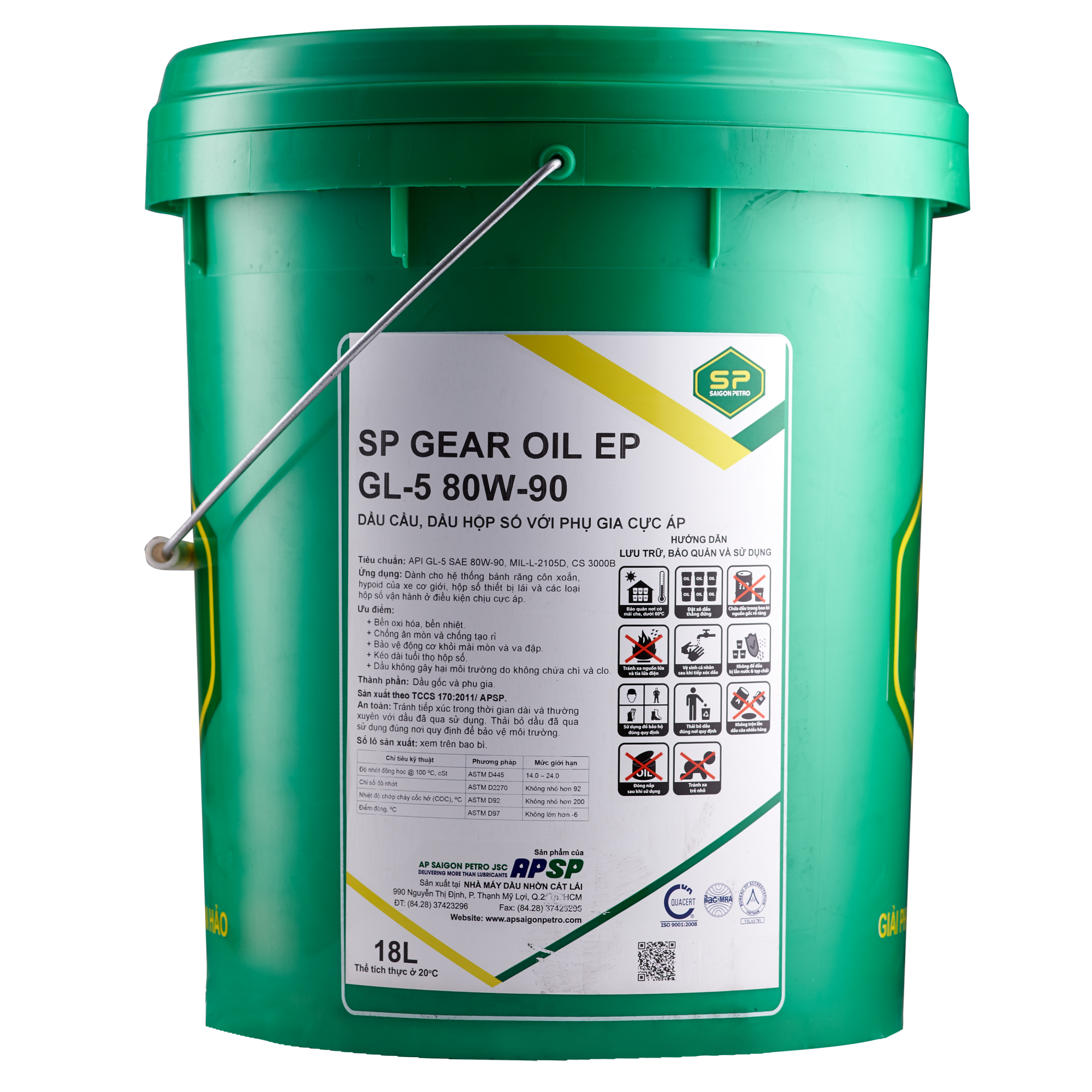 SP GEAR OIL EP GL-5 80W-90