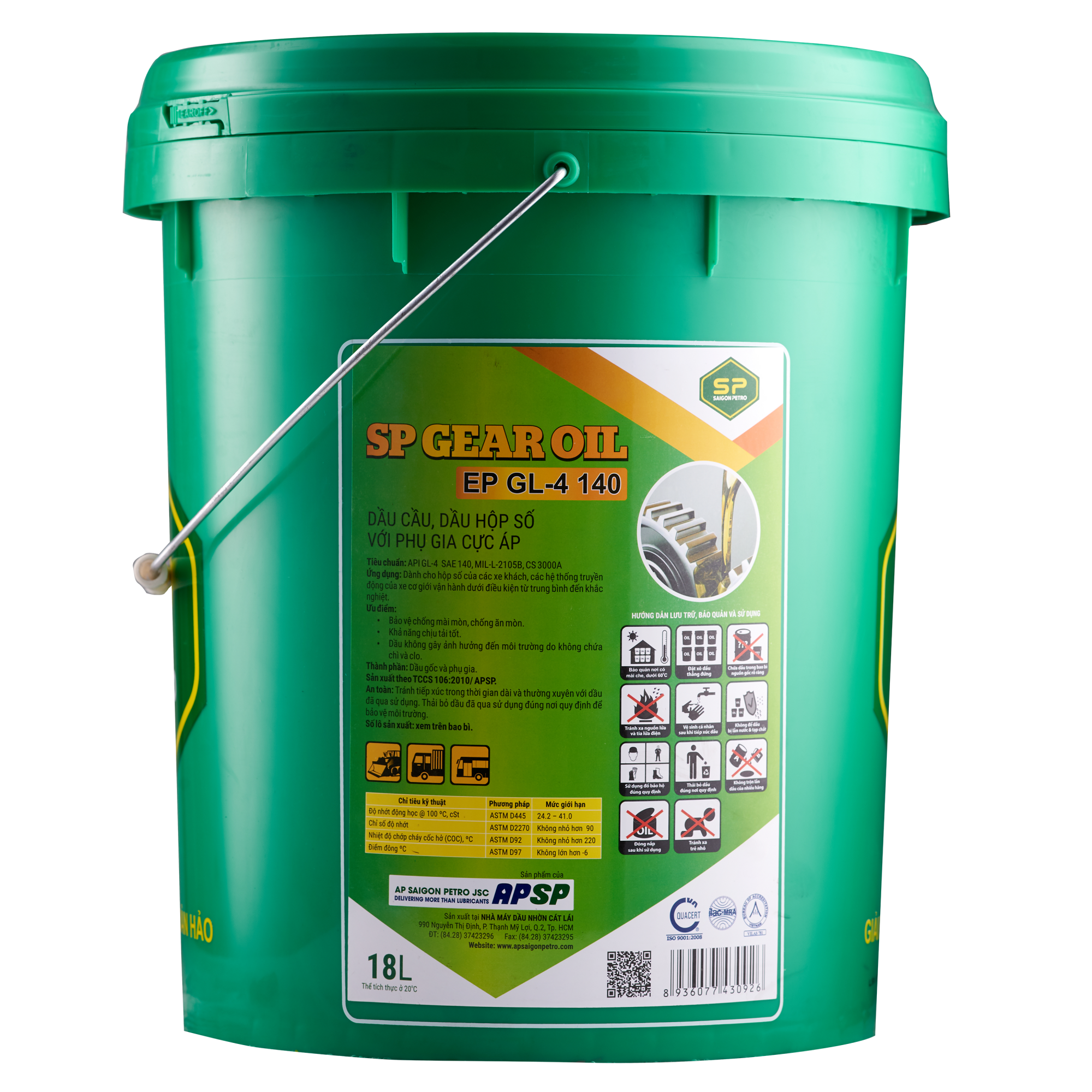 SP GEAR OIL EP GL-4 140